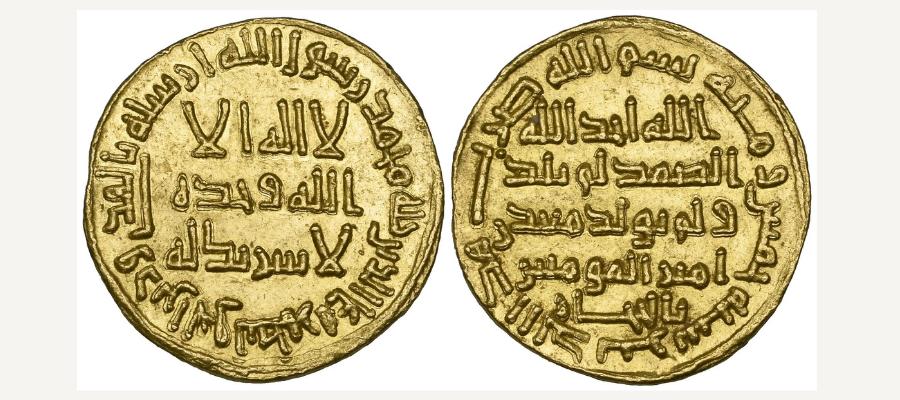Dinar en or Umayyad 723 AD